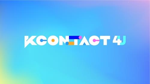 New season of global K-pop fest KCON to kick off online next month
